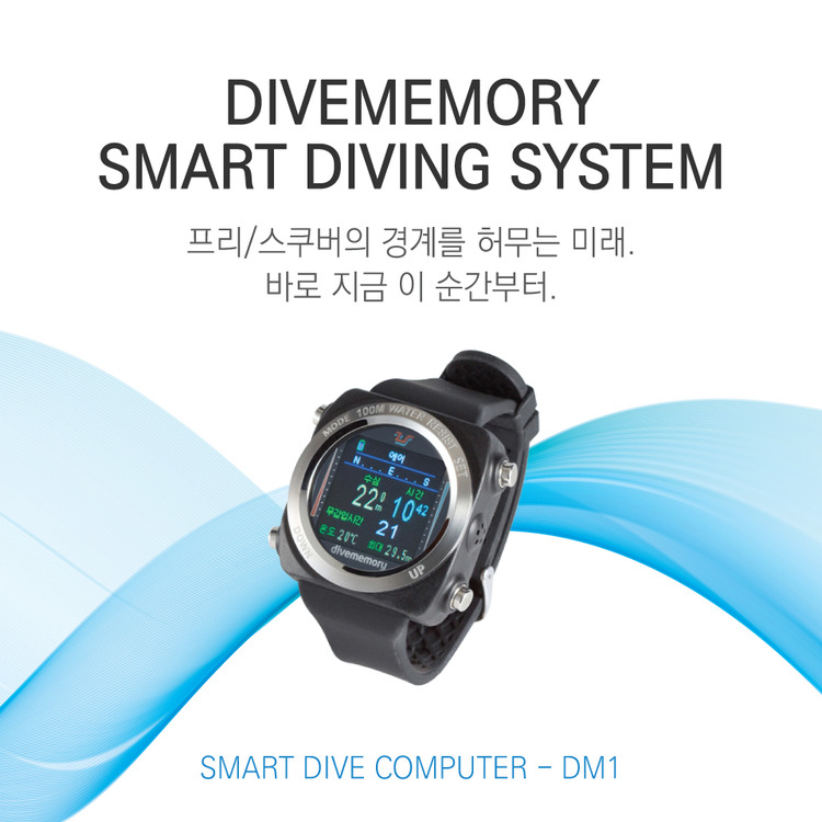[DM1] Smart Dive Computer DM1 - Made in Korea